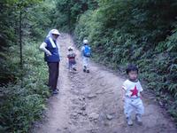 Mikamiyama0