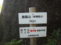 Mikamiyamajuso6