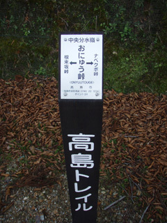Takashima5